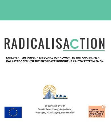 https://radicalisaction.gr/