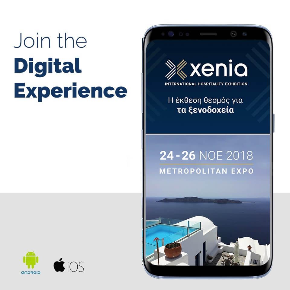 https://xenia.nekya.com/app/1
