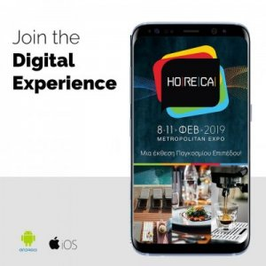https://horeca.nekya.com/app/1/